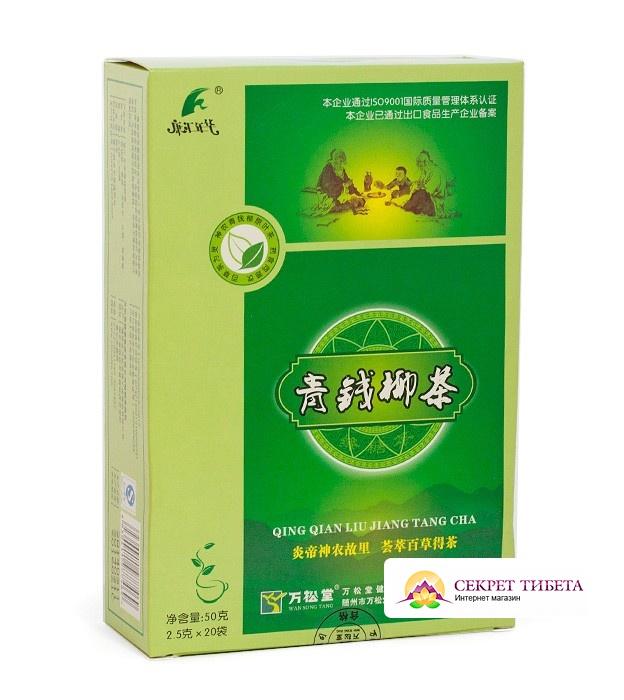 Лечебный чай от диабета