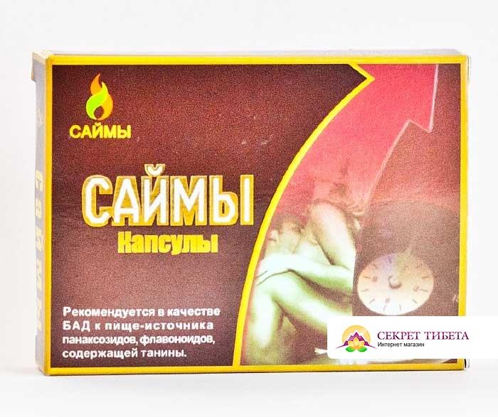витамины для улучшения потенции Ишим