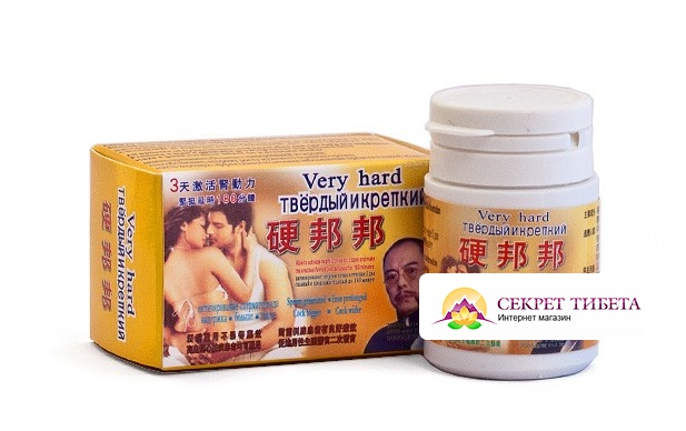 Виагра мужская таблетки