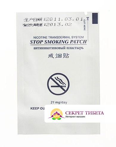 smoking nicotine and health locus